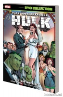 INCREDIBLE HULK EPIC COLLECTION: FUTURE IMPERFECT TPB