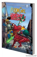 MOON GIRL AND DEVIL DINOSAUR VOL. 2: COSMIC COOTIES TPB