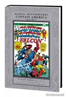 MARVEL MASTERWORKS: CAPTAIN AMERICA VOL. 9 HC