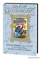 MARVEL MASTERWORKS: CAPTAIN AMERICA VOL. 9 HC — VARIANT EDITION VOL. 243 (DM ONLY)
