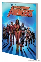 NEW AVENGERS  BY BRIAN MICHAEL BENDIS:  THE COMPLETE  COLLECTION VOL. 1 TPB