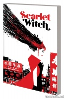 SCARLET WITCH VOL. 2: WORLD OF WITCHCRAFT TPB