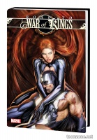 WAR OF KINGS PRELUDE: ROAD TO WAR OF KINGS OMNIBUS HC