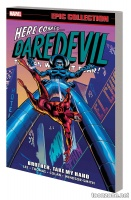DAREDEVIL EPIC COLLECTION: BROTHER, TAKE MY HAND TPB