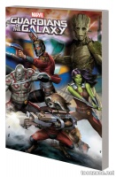 MARVEL UNIVERSE GUARDIANS OF THE GALAXY  VOL. 4 DIGEST
