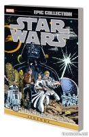 STAR WARS LEGENDS EPIC COLLECTION:  THE NEWSPAPER STRIPS VOL. 1 TPB