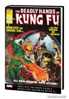 DEADLY HANDS OF KUNG FU OMNIBUS VOL. 2 HC NOREM COVER (DM ONLY)