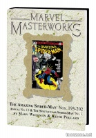 MARVEL MASTERWORKS: THE AMAZING SPIDER-MAN VOL. 19 HC — VARIANT EDITION VOL. 245 (DM ONLY)