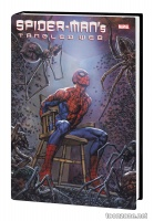 SPIDER-MAN'S TANGLED WEB OMNIBUS HC FABRY COVER