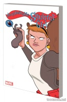 THE UNBEATABLE SQUIRREL GIRL VOL. 5:  LIKE I'M THE ONLY SQUIRREL IN THE WORLD TPB