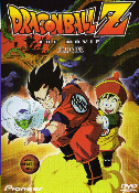 Cover art for Dragonball Z the Movie: Dead Zone.