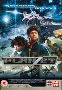 planzet-cover