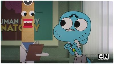 Gumball Authority 1