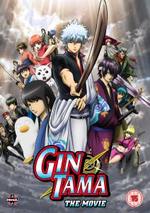 gintama-cover