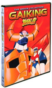 Gaiking the Movie Collection