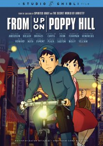 From Up On Poppy Hill Blu-ray Box Art