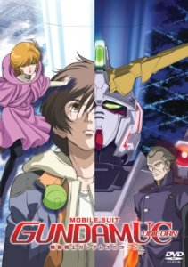 GundamUnicornDVD1Cover