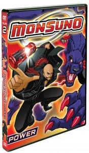 Monsuno: Power DVD Art