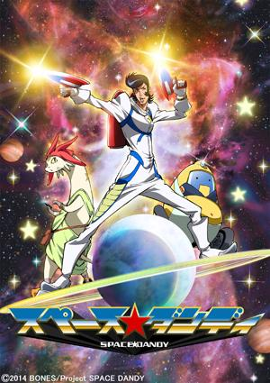 Space_DandyKeyVisual