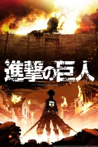 AttackOnTitanposter