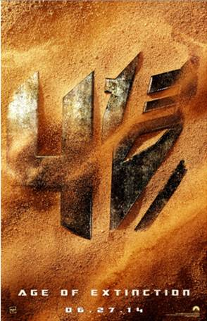 transformers-4poster