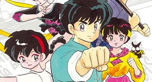 thumb-ranma12bluray