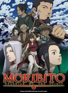Moribito Guardian of the Spirit