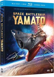 Space Battleship Yamato Blu-ray box art