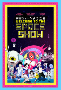 WelcometotheSpaceShow_GKidsPoster