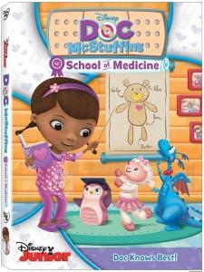Doc McStuffins School of Medicine
