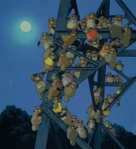 Pom Poko High Tension Wire Tower