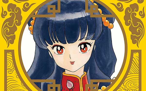 splash-ranma12_set5
