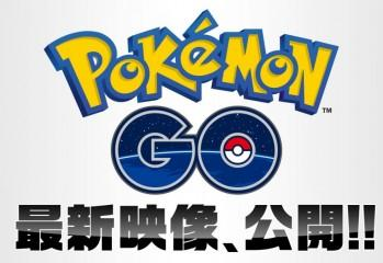 "New Pokemon Go Phone Game Takes Place In ""Reality"""