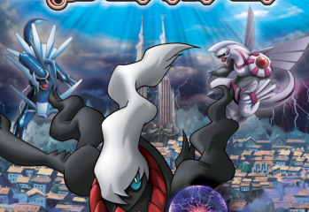 Rise of Darkrai logo