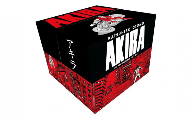 2017 Comics & Collectibles Holiday Gift Guide - Akira 35th Anniversary Manga Set
