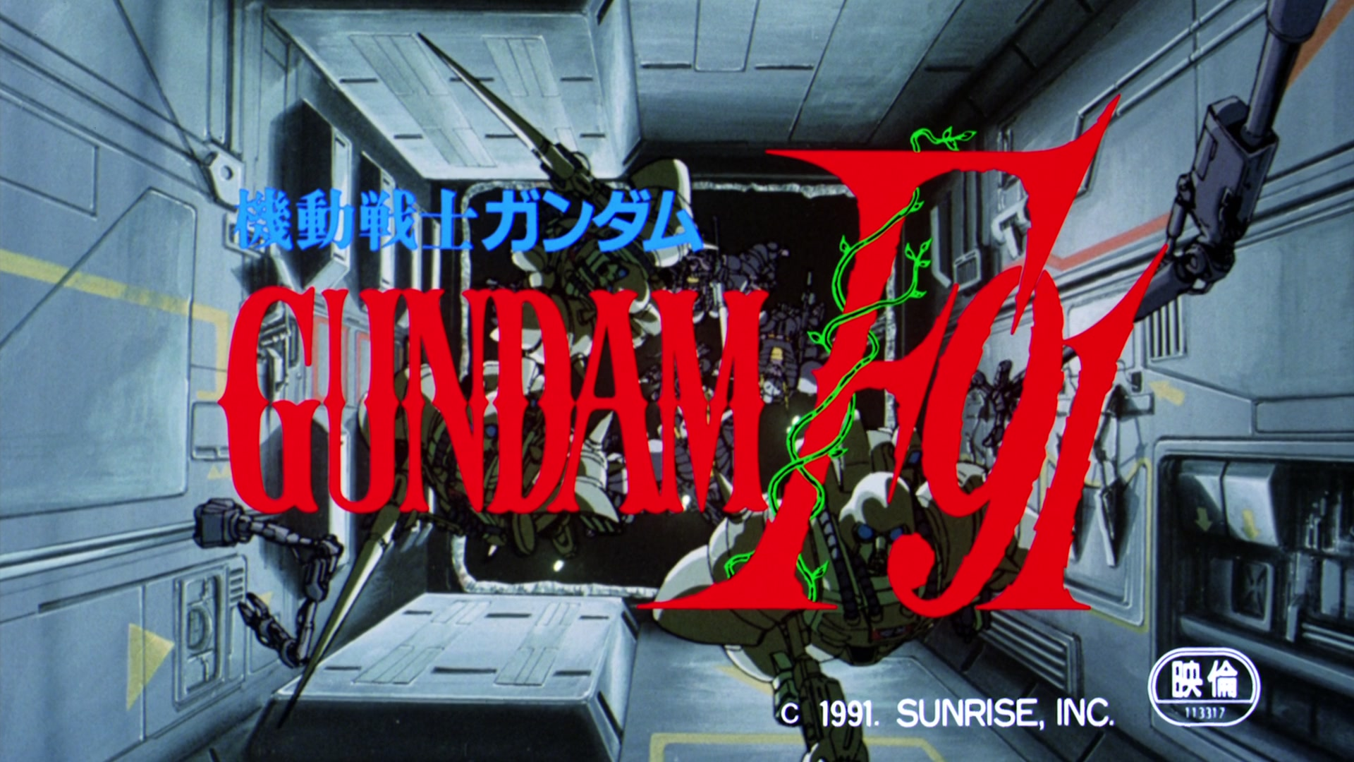 """Review: """"Mobile Suit Gundam F91 (UK Edition)"""": Formula That Goes Down Well"""